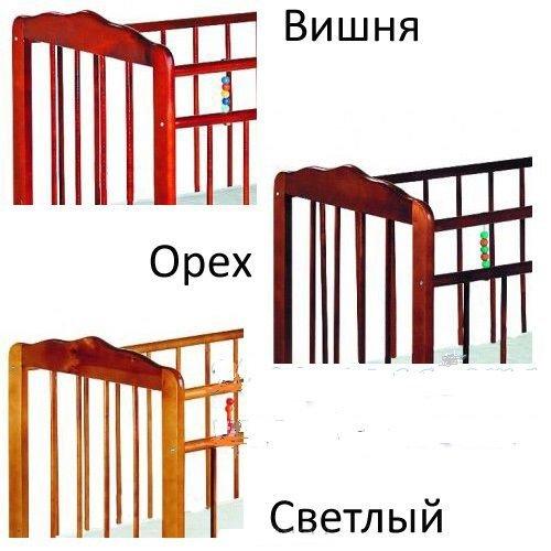 http://www.komfort-org.ru/images/upload/5001572984.jpg
