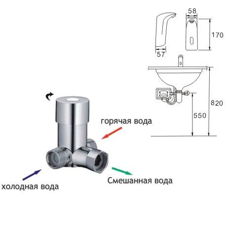 http://www.komfort-org.ru/images/upload/frap_f511_2.800x600w.jpg